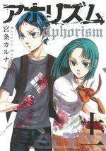 Aphorism 11 Manga