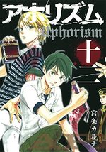 Aphorism 12 Manga