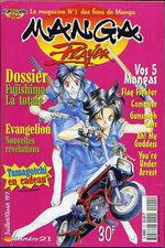 Manga Player 21 Magazine de prépublication