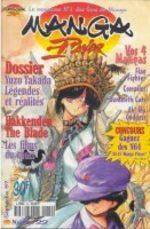 Manga Player 22 Magazine de prépublication