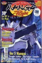 Manga Player 23 Magazine de prépublication