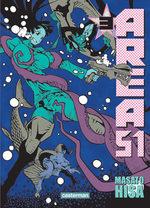 Area 51 3 Manga