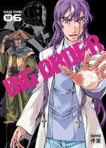 Big Order 6 Manga