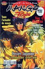 Manga Player 27 Magazine de prépublication