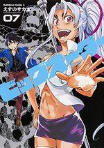 Big Order 7 Manga