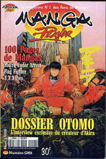 Manga Player 28 Magazine de prépublication