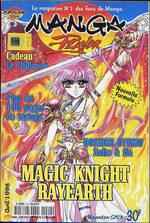 Manga Player 29 Magazine de prépublication