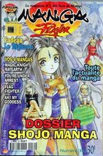 Manga Player 30 Magazine de prépublication