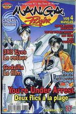 Manga Player 32 Magazine de prépublication