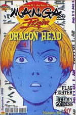 Manga Player 33 Magazine de prépublication