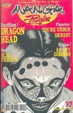 Manga Player 35 Magazine de prépublication