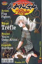 Manga Player 37 Magazine de prépublication