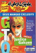 Manga Player 40 Magazine de prépublication