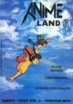 Animeland 6