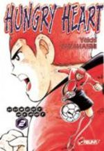 couverture, jaquette Hungry Heart Volume 2