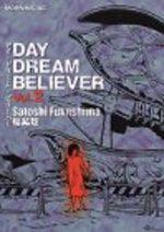 Day dream believer 1 Manga