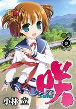 Saki 6 Manga