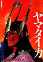 Yamataika 1 Manga