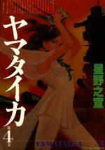 Yamataika 4 Manga