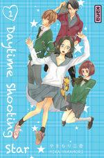 Daytime Shooting Star 1 Manga