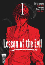 Lesson of the Evil # 1