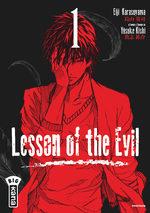 Lesson of the Evil 1 Manga