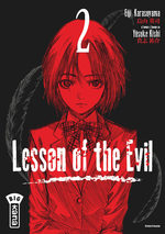 Lesson of the Evil # 2