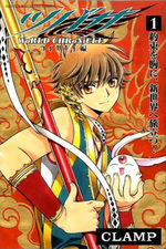 Tsubasa: WoRLD CHRoNiCLE 1