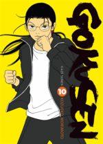Gokusen # 10