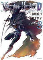 Vampire hunter D 8 Manga