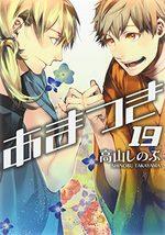 Amatsuki 19 Manga