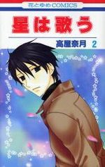 Twinkle Stars - Le Chant des Etoiles 2 Manga