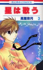 Twinkle Stars - Le Chant des Etoiles 3 Manga