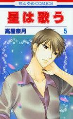 Twinkle Stars - Le Chant des Etoiles 5 Manga