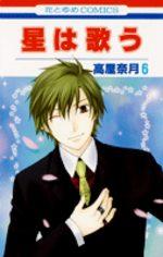 Twinkle Stars - Le Chant des Etoiles 6 Manga