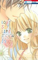Love so Life 15 Manga