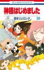 Divine Nanami 20 Manga