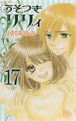 Lily la menteuse 17 Manga