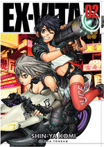 Ex-Vita 2 Manga