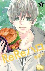 ReRe : Hello ! 3 Manga