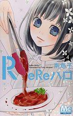 ReRe : Hello ! 4 Manga