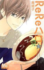 ReRe : Hello ! 5 Manga