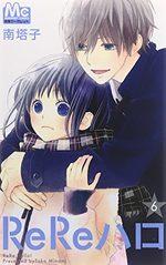 ReRe : Hello ! 6 Manga