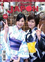 Planète Japon 31 Magazine