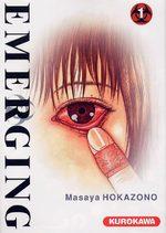 Emerging T.1 Manga