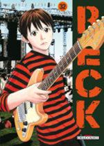 Beck 32