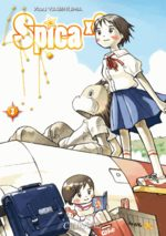 Les deux Spica 3 Manga