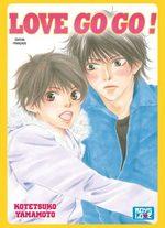 Love GO GO ! 1 Manga