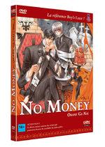 No money 2 OAV