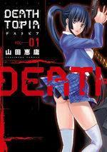 Deathtopia 1 Manga